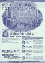 Save0298