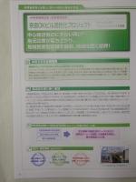 Scimg6492_2