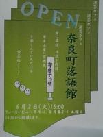 Scimg7172