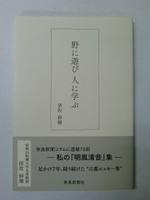 Scimg0216