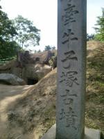 Scimg4673