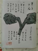 Scimg4689