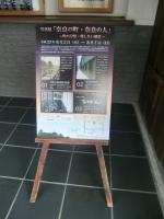 Scimg5958