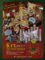 Scimg6361