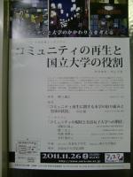 Scimg7466
