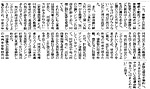 20120124_2