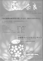 Mx2600fn_20120302_162456_001