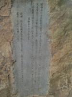 Cimg8562