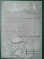 Cimg8456
