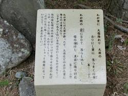 Cimg5415