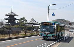 70tholdbus2