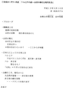 Img064_2