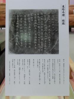 Cimg8734_2