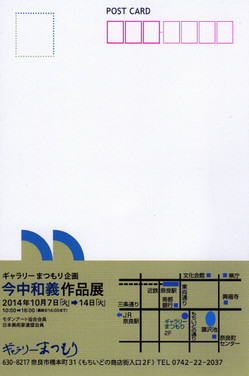 Img611