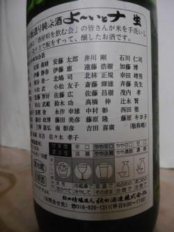 Cimg5320