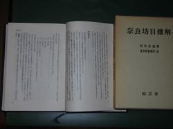Cimg5551