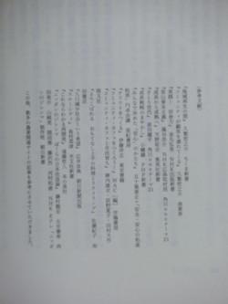 Scimg6436