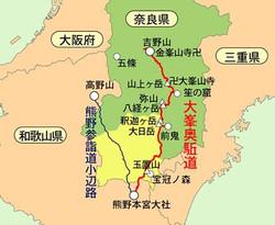 Okugake