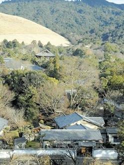 Kenchokara