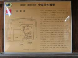 Cimg46191