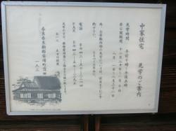 Cimg46201