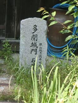 Cimg46271