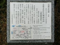 Cimg50421