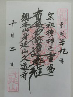 Cimg03352
