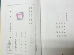 Cimg10642