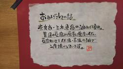 Dsc_00242_2