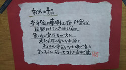 Dsc_00251