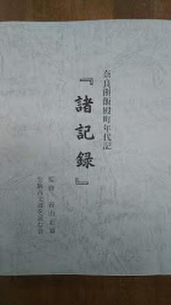 Dsc_04601