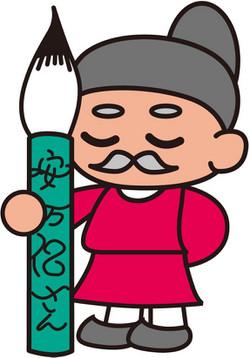 Yasumaro