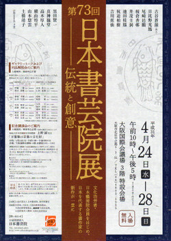 Img296