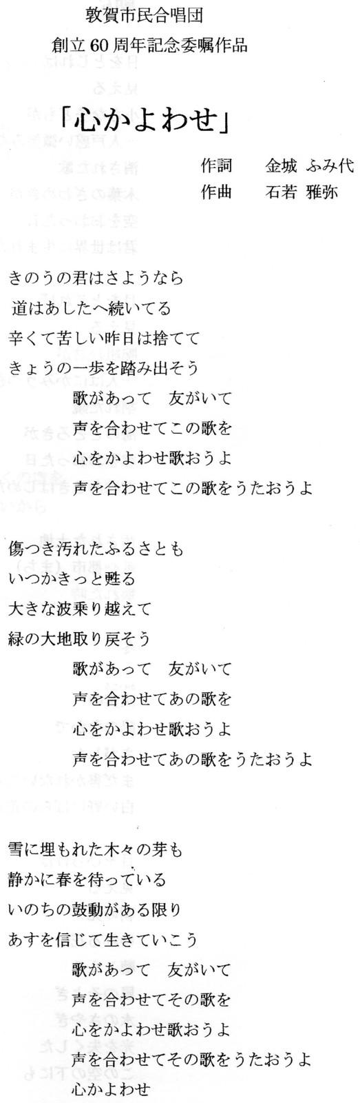 Img237_3