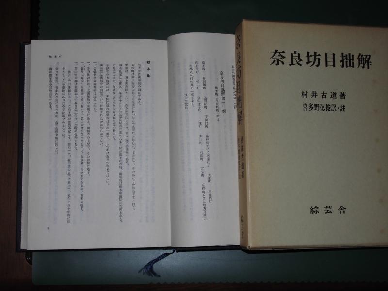 Cimg5548