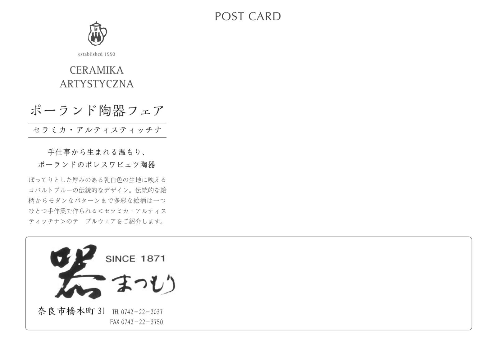 Hyakusen_dm_ura
