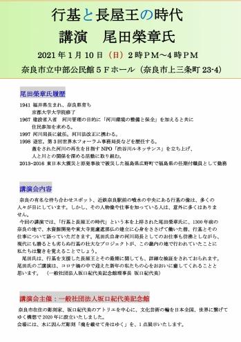 Docx-2_20201207140301
