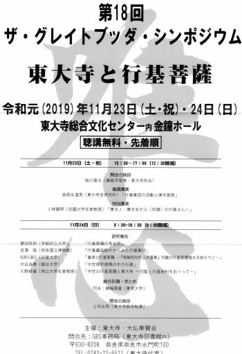 Img003_20191107075701