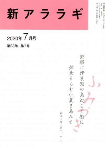 Img20200630_08434123-2