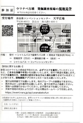 Img20201121_09374461