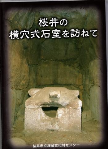 Img20201123_07170116