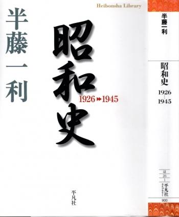 Img20210215_19000277