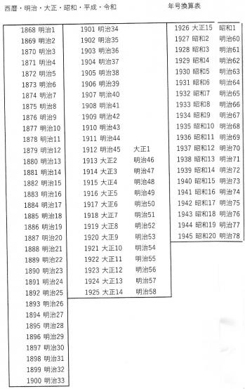 Img465_20210221105501