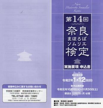 Img587